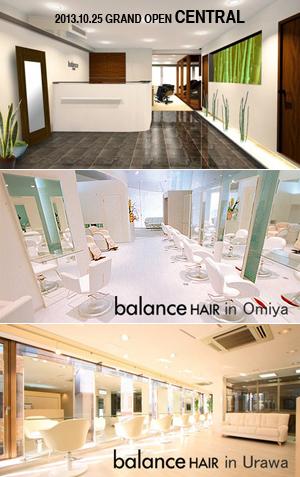 balance-hair