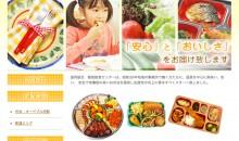 i_hanno-food