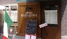 i_piatto-kuwa