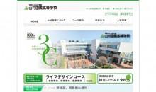 i_yamamura