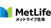 保険・生命保険のメットライフ生命保険株式会社