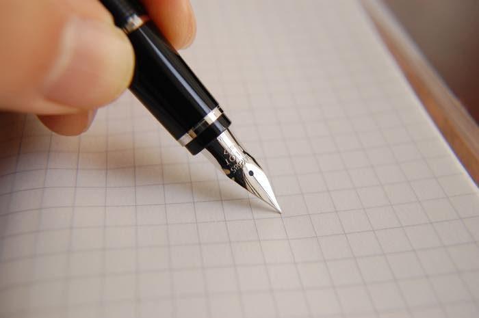 sfountain-pen-1053697_1920